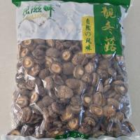 Buy cheap Factory Price Brown Dried Shiitake Mushroom Whole 3KGS Pack with Cap 4--6CM product