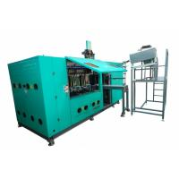 Buy cheap Energy-saving !!! KLS90-60L Automatic Bottle Blow Moulding Machine product
