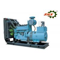Buy cheap 250Kw 1500Rpm Industrial Natural Gas Generators Biogas, Natural Gas Genset product