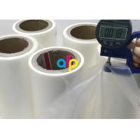 Buy cheap PET Base BOPP Laminating Roll Film, Multiple Extrusion Clear Thermal Laminate Roll product