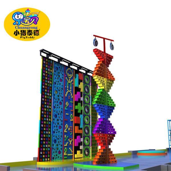 Quality Outdoor Park Kids Rock Climbing Wall Plastic Fiberglas Wood Material Anti - UV for sale