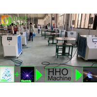 China 7KW Power HHO Gas Oxyhydrogen Welding Machine 2000L / H Gas Production on sale