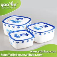 Buy cheap 3 in 1 BPA Free Square Airtight Plastic Food Containers with Lid product