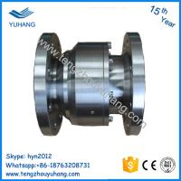 Buy cheap 4'' SS304,ANSI flange standard  Water Swivel Joint Hydraulic Rotary Joint from wholesalers