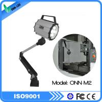 Buy cheap Ip65 waterproof led machine tool lamp industrial led lighting machine vision light product