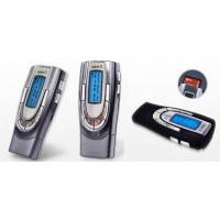 Buy cheap MP3 Player 108+FM Radio+Support Extend Memory SD/MMC Card from wholesalers
