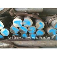 China High Carbon Stainless Steel Profiles Round Bar EN 1.4021 / AISI 420 For Mould Making on sale