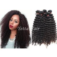 Buy cheap Deep CurlyLong Brazilian Human Hair Weave Professional No Chemical Hair Extensions product