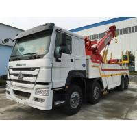 China Howo 8X4 371HP Heavy Duty Tow Truck , Broken Cars Recovery Tow Truck on sale