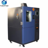 China Electronic Power Ozone Test Chamber , Stable Environmental Testing Equipment on sale