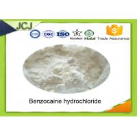 Buy cheap 99% Pure Pharmaceutical Raw Materials Benzocaine Hcl 23239-88-5 For Pain Relief product