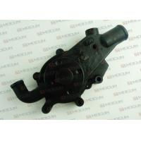 Buy cheap Perpendicular Type Engine Water Pump Yunnei 4100 YN4100 Diesel Engine Parts of Fuel from wholesalers