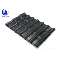 Buy cheap 25 Years Warranty Long Life Color Corrugated Roof Sheets ASA Synthetic Resin Roof Tile product
