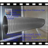 Buy cheap Wedge Wire screen cylinders / filter drum / Rotary Drum Screen / Intake Strainer Screen Cylinder product