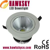 Buy cheap Recessed 30w IP44 Dimmable 3 Years Warranty Led Downlight Led Light Led Downlight Manufacturer product