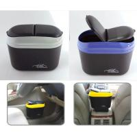 Buy cheap Poubelle en plastique de voiture de Flodable de cadeaux promotionnels from wholesalers