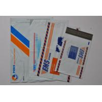 Buy cheap OEM Printable Plastic Mailing Bags For Packaging , Express , On-Line Retailer product