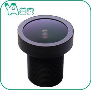 HD 5MP Monitor Security Video Camera Lens5G 5 Megapixel Auto Navigation 2.5mm