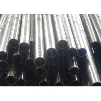 Buy cheap ASTM A179 Stainless Carbon Steel Seamless Pipe , ST35 / E215 Cold Drawn Low Carbon Pipes product