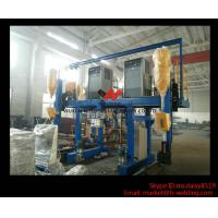 Buy cheap LHT Type Auto Welder Automatic Welding Machines For H beam Manufacturing Line product