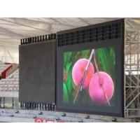 Buy cheap led display,  display,  led panel,  led board,  led sign,  led,  led lgith,  panel,  display,  screen,  outdoor led display,  indoor led display,  led tv,  TV,  led wall product
