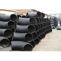 stainless steel elbow/carbon steel elbow/pipe fitting 90 degree elbow pipe