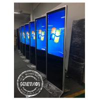 China Slim 42 Inch All In One Interactive Kiosk Touch Screen 5mm Toughened Glass on sale