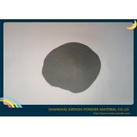 Buy cheap 150 Mesh Spherical Aluminum Powder Gas Atomization For Corrosion Resistant Paint product