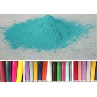 Buy cheap Ral Colors Epoxy Coating For Rebar , Thermoset Metallic Silver Powder Coat from wholesalers