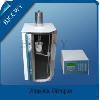 Buy cheap Ultrasonic Cell Disruptor With Piezoelectric Vibrator from wholesalers