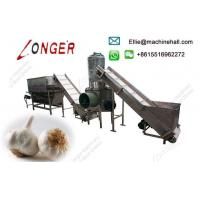 Buy cheap Automatic Garlic Processing Plant product