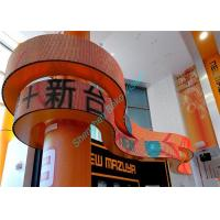 Buy cheap P3 P4 High Quality Bendable, Flexible LED Display with Soft Rubber Module product