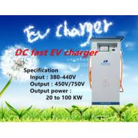 Quality 30kw Factory Supply OCPP DC Fast EV Charging Station for green EV for sale