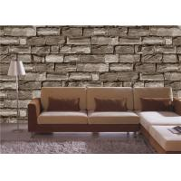 Buy cheap Brown 3d effect wallpaper for walls , Lobby 3d stone effect wallpaper product