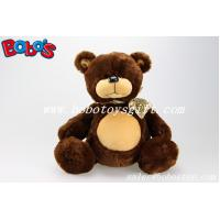 Buy cheap Brown Big Belly Stuffed Bears with Ribbon product