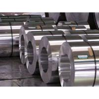 Buy cheap Slitted Construction Galvanized Steel Coils product