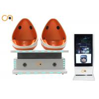 Buy cheap Commercial Crazy Egg 9d Virtual Reality Cinema Simulator High Profit product