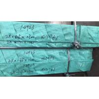 Buy cheap EN 1.4923 ( DIN X22CrMoV12-1 ) Cold Rolled Stainless Steel Sheets Annealed product