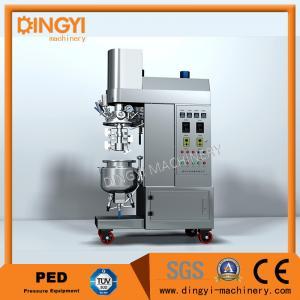 Button Control Vacuum Emulsifier Machine 220V High Shear Principle Stainless Steel