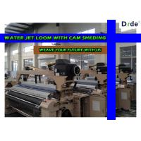 Buy cheap Cloth Weaving Water Jet Loom Weaving Machine High Density SGS Standard product