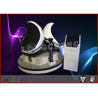 Buy cheap Virtual Reality 9d Egg Chair 9d Adventure Extreme Cinemas With Three Seats For Amusement Park product