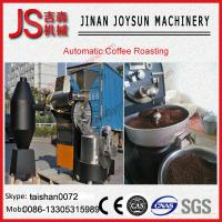 Buy cheap 6KG Gas Stainless Steel Commercial Coffee Roaster Coffee Bean Grinders For Sale product