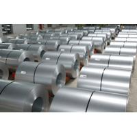 """China SPCC Grade CRC <strong style=""""color:#b82220"""">Cold</strong> <strong style=""""color:#b82220"""">Rolled</strong> Steel <strong style=""""color:#b82220"""">Coil</strong> For Tubing Products wholesale"""