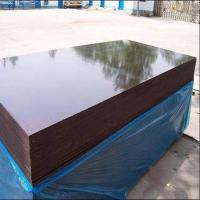 Buy cheap 18mm Brown Film Faced Plywood Poplar Core Melamine Glue For Construction product