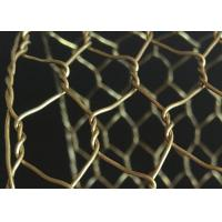 Buy cheap Rugged Decorative Concertina Hexagonal Wire Mesh Cooper Brass Twist Anti Oxidation product