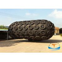 Buy cheap Cylindrical Marine Safety Equipment / Yokohama Type Pneumatic Rubber Fender For Ship Protection product