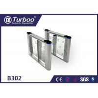 Buy cheap 304 Stainless Steel Speed Gate Turnstile Access Control System For School product