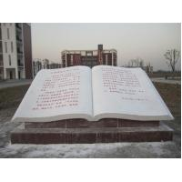 Buy cheap Stone garden carving book sculpture product