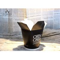 Buy cheap 26oz / 32oz Full Color Printing Takeaway Food Containers Noodles Paper Boxes product