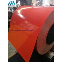 Buy cheap G3312 A755 JIS ASTM Pre Painted Galvanized Steel Coils 600mm - 1250mm Width product